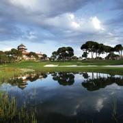 Montgomerie Golf Course