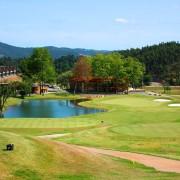 Pisao Valley Golf Course